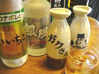 焼酎ボトル